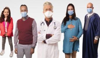 وزارة الصحة تطلق الحملة الوطنية للوقاية من الأنفلونزا..التفاصيل