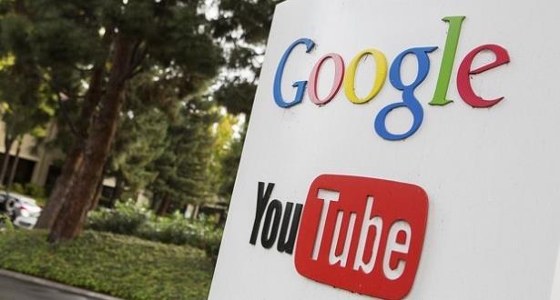 """""""غوغل"""" تكشف الأرباح القياسية لـ""""يوتيوب"""" من الإعلانات"""
