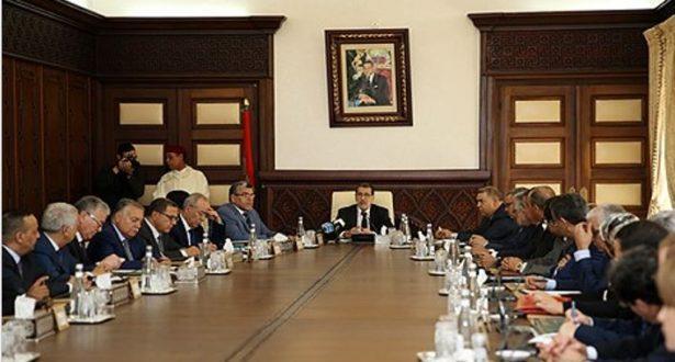 جدول أعمال مجلس الحكومة الخميس