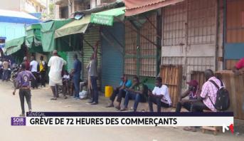 Sénégal: les commerçants en grève