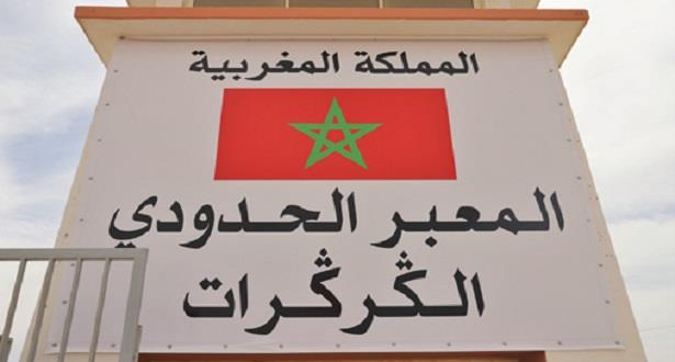 Plein soutien de la Coordination Internationale d'Autonomie du Sahara Marocain à l'intervention des FAR à El Guerguarat