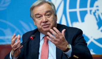 الأمين العام للأمم المتحدة يزور المغرب للمشاركة في مؤتمر مراكش الدولي حول الهجرة