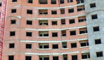 قانون المالية 2021.. تدابیر مشجعة لقطاع السكن