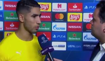 تصريح أشرف حكيمي بعد الهزيمة أمام برشلونة