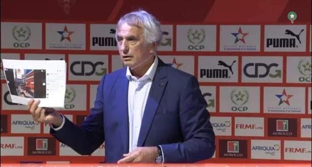 Éliminatoires de la CAN-2021: le sélectionneur national tiendra une conférence de presse, jeudi à Rabat