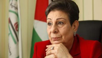 Hanan Ashrawi : La décision moldave de transférer son ambassade de Tel-Aviv à Al-Qods viole la loi internationale