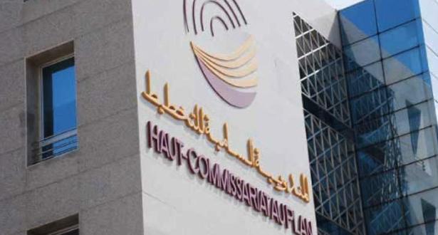 Le HCP et la Banque mondiale souhaitent renforcer leur coopération