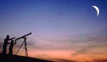 وزارة الأوقاف تعلن عن فاتح شهر شعبان
