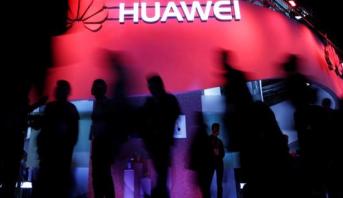 """الصين ترفض تحذير واشنطن من استخدام """"هواوي"""" وتعتبر أن """"لا أساس له"""""""