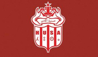 نادي حسنية أكادير يتوصل بوصل تقييده في السجل التجاري