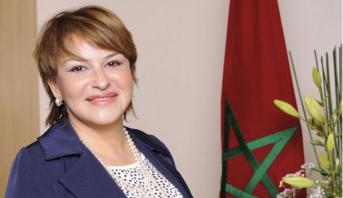 Hakima El Haité décorée des insignes de chevalier de la Légion d'honneur de la République française