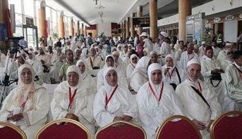 زيارة تفقدية لوضعية الحجاج المغاربة