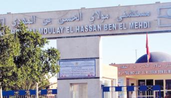 مؤسسة فوسبوكراع تتبرع بغرفتين مجهزتين لمستشفى مولاي الحسن بن المهدي بالعيون
