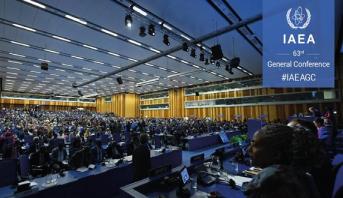 انتخاب المغرب نائبا لرئيس الدورة الـ63 للمؤتمر العام للوكالة الدولية للطاقة الذرية ممثلا لإفريقيا