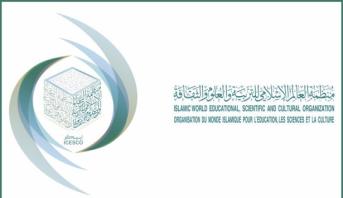 La 14è Conférence générale de l'ICESCO en décembre prochain en Égypte