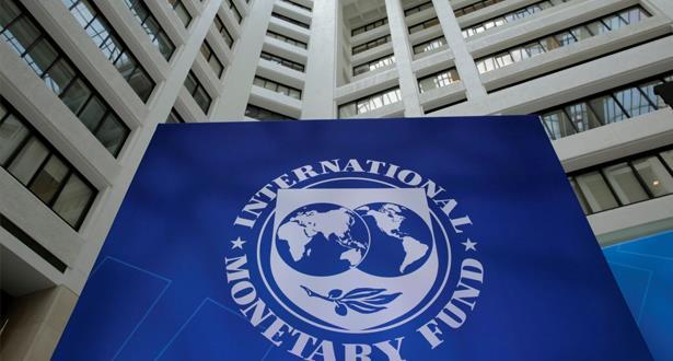 صندوق النقد الدولي: الموافقة على اتفاق جديد برسم خط الوقاية والسيولة بقيمة 3 مليار دولار