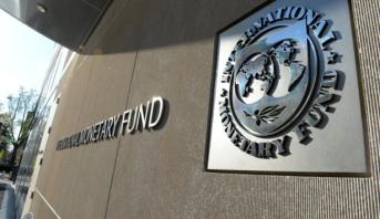 Malawi: Le FMI s'attend à une croissance de 4,5 pc en 2019