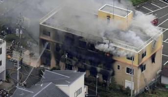 24 قتيلا على الأقل في حريق باستوديو للتصوير في اليابان (فيديو)