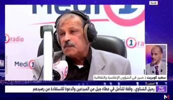 رحيل عبد العظيم الشناوي .. سعيد كوبريت يسترجع مسار أحد أعمدة المسرح والدراما بالمغرب