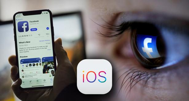 """تحذيرات من أن تطبيق """"فيسبوك"""" يفتح كاميرا """"آيفون"""" دون علم المستخدم"""