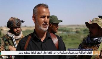 """العراق .. عمليات عسكرية من أجل القضاء على الخلايا النائمة لتنظيم """"داعش"""""""