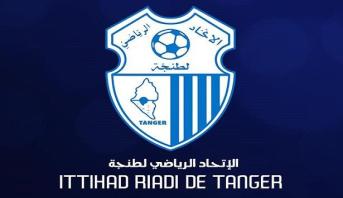 24 joueurs et membres du staff de l'Ittihad de Tanger testés positifs au coronavirus