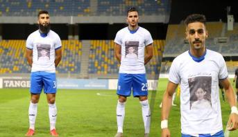 مبادرة تضامنية للاعبي اتحاد طنجة مع عائلة الطفل عدنان