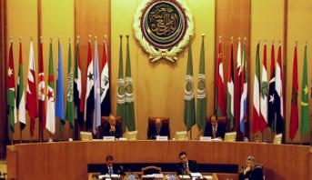 الجامعة العربية تقرر تأجيل القمة العربية الإفريقية المقررة بالرياض إلى موعد لاحق