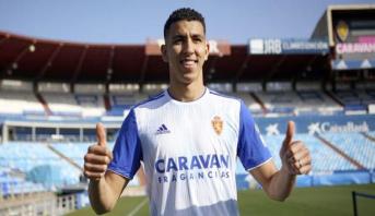Liga : Jawad Yamiq proche du Getafe