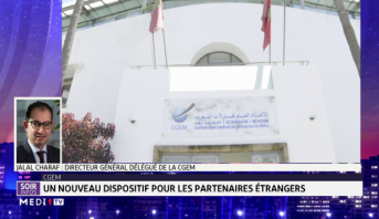 Le Maroc ouvre ses frontières aux visiteurs étrangers sur présentation d'une réservation d'hôtel