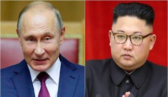 الزعيم الكوري الشمالي قد يعقد أول قمة مع بوتين