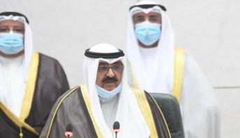 الكويت..الشيخ مشعل الأحمد يؤدي اليمين الدستورية وليا للعهد
