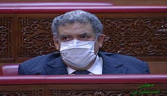 Etat d'urgence sanitaire: les précisions de Abdelouafi Laftit