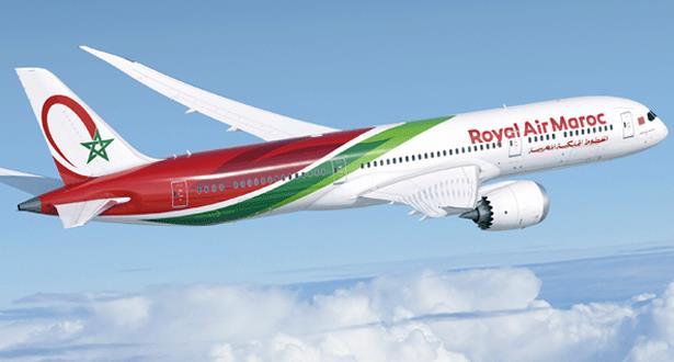الخطوط الملكية المغربية تطلق برنامجا جديدا للرحلات الخاصة اعتبارا من 15 يوليوز الجاري