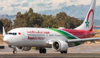 الرحلات الجوية الخاصة بحالة الطوارئ الصحية .. الخطوط الملكية المغربية تحدد أسعارا ثابتة