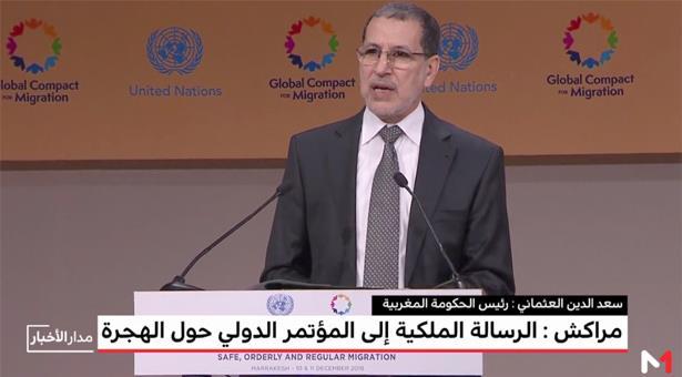 الملك محمد السادس : تحدي مؤتمر مراكش هو إثبات مدى قدرة المجتمع الدولي على التضامن الجماعي والمسؤول بشأن الهجرة