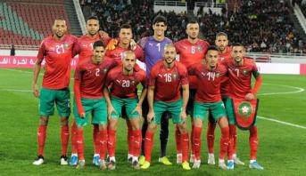 """رسميا .. موعد وملعب مباراة المغرب وإفريقيا الوسطى في إقصائيات """"كان2021"""""""