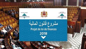 لجنة المالية والتنمية الاقتصادية بمجلس النواب توافق على 70 تعديلا على مشروع قانون المالية 2018