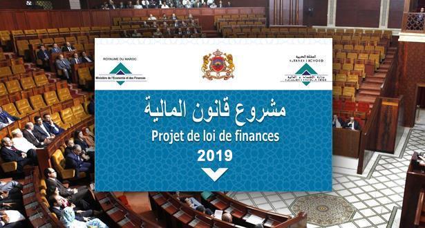 المغرب .. مشروع قانون المالية 2019 يدخل البرلمان الإثنين المقبل