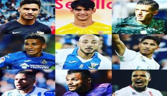 Éliminatoires de la CAN 2021: le message de la Liga aux Lions de l'Atlas