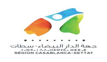 La Région Casablanca-Settat dévoile son nouveau logo