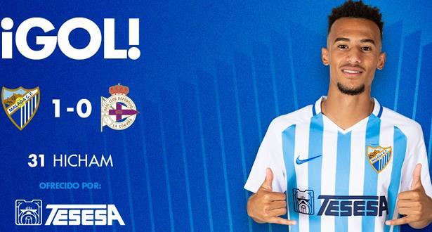 Liga D2 : Le Marocain Boussefiane offre une précieuse victoire à Malaga