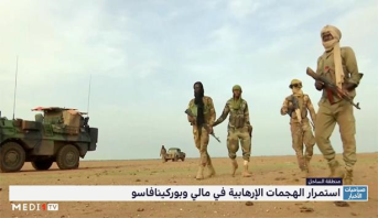 """""""زووم"""" .. استمرار الهجمات الإرهابية في منطقة الساحل"""