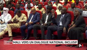 Mali: vers un dialogue national inclusif