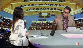 فيديو (تحليل) .. منار اسليمي: المغرب عاد للاتحاد الإفريقي وفي أجندته سحب عضوية البوليساريو