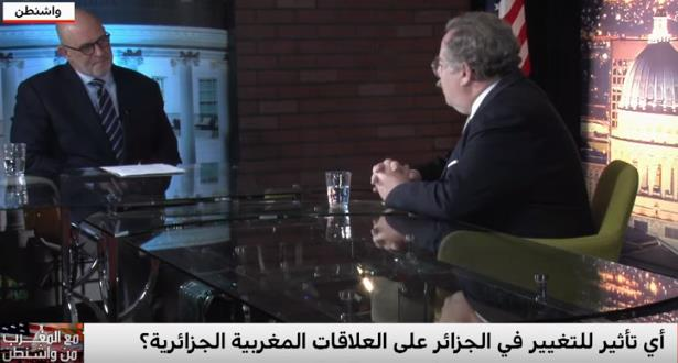 مسؤول أمريكي سابق : الجزائر ستتمنى لو فتحت باب التجارة مع المغرب لأن لديها خلل في الميزان التجاري