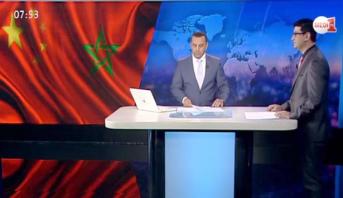 فيديو .. العلاقات التجارية المغربية الصينية