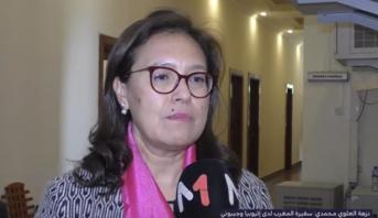 دور المجتمع المدني بالمغرب وإثيوبيا في تعزيز العلاقات بين البلدين
