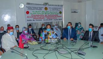 Nouakchott: lancement du nouveau groupe parlementaire d'amitié maroco-mauritanienne