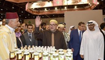 الملك محمد السادس يزور الجناح المغربي بالمعرض الدولي للتغذية بالشرق الأوسط بأبو ظبي
